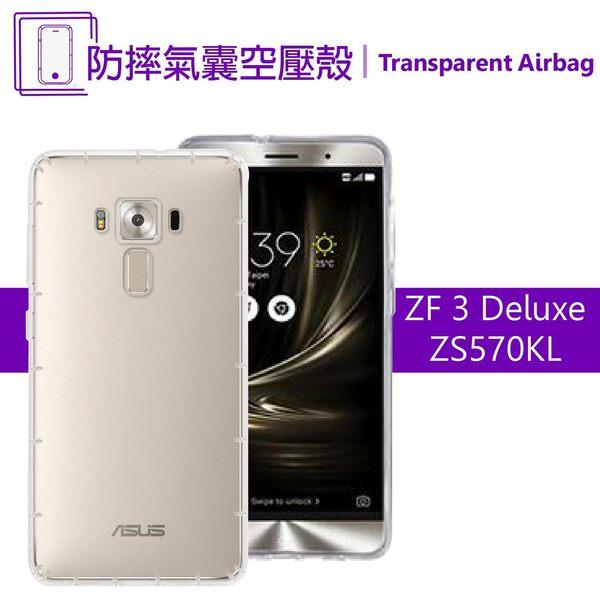 華碩ASUS ZenFone 3 Deluxe ZS570KL 5.7 空壓殼 氣墊殼 防摔 TPU透明套
