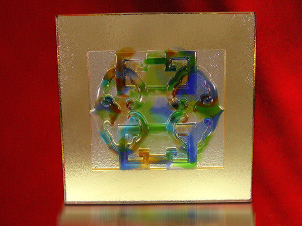 鹿港窯~居家開運琉璃磚【如意L(浮雕)】附古法製作珍藏保證卡◆免運費送到家