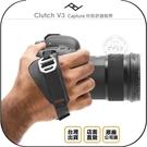 《飛翔無線3C》PEAK DESIGN Clutch V3 Capture 快裝舒適腕帶◉台灣公司貨◉相機快拍腕帶