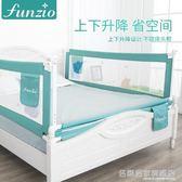 嬰幼兒童床護欄寶寶床邊圍欄2米1.8大床欄桿防摔擋板通用垂直升降   名購居家