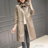 風衣女 薄款風衣女中長款小個子2020年新款韓版秋裝寬鬆女士外套百搭秋季 原本良品