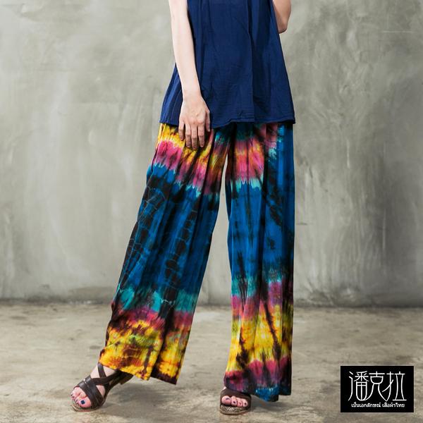 全染鬆緊腰寬口褲(藍色)-F【潘克拉】