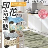 【LASSLEY】多功能印花防滑墊-65x180cm(地墊、止滑墊)藍磚馬賽克