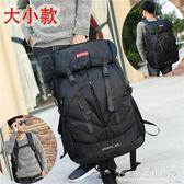 背包登山包男新品85升超大容量戶外旅行包女運動徒步旅遊包後背包『CR水晶鞋坊』