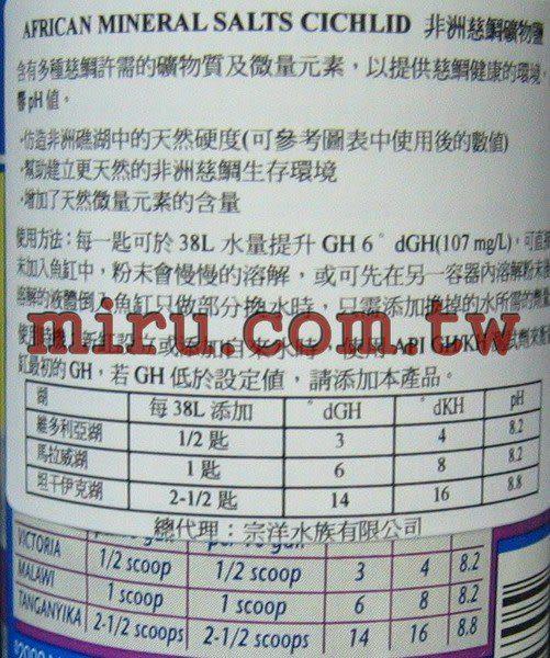 【西高地水族坊】美國魚博士API非洲慈雕(鯛)礦物鹽-240g