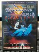 挖寶二手片-P04-204-正版DVD-踢踏舞【大河之舞 單碟】-百老匯劇院典藏