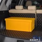 折疊汽車收納箱后備箱儲物箱整理箱車載置物箱『棉花糖伊人』