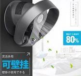 SK無葉電風扇 無葉電扇 落地台式塔扇 導風扇 12吋壁扇 掛扇 靜音電扇 110V現貨