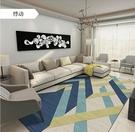 茶几地墊 北歐地毯墊客廳茶幾毯現代簡約臥...