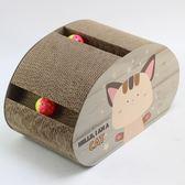 貓沙發貓貓玩具磨牙大中小貓咪玩具