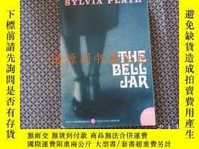 二手書博民逛書店英文原版:THE罕見BELL JAR 鐘形罩Y175601 SY