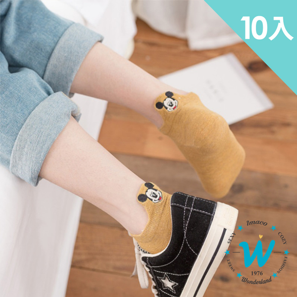 鼠鼠立體刺繡棉襪(10入)