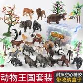 動物模型 大號兒童動物園恐龍玩具套裝仿真動物模型男孩禮物老虎熊羊狗馬象