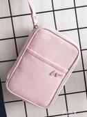 護照包RFID旅行護照包大容量證件袋收納包防水機票夾證件包出國必備旅遊 伊莎公主