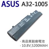 ASUS 6芯 A32-1005 黑色 日系電芯 電池 1005H  1005HA  1005HA-A  1005HA-E  1005HA-EU1X