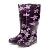 雨鞋女高筒成人水靴加絨保暖防滑牛筋底長筒水鞋耐磨雨靴套鞋 綠光森林
