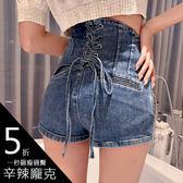 克妹Ke-Mei【AT52864】日本JP版型 彈力激瘦馬甲腰封綁帶牛仔短褲