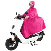 雨衣電動車有袖成人男女單人雙帽檐雨披
