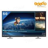【禾聯HERAN】50吋HD液晶顯示器/電視+視訊盒(HD-50ACA-MD3-F07)