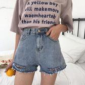 破洞牛仔短褲女剪破流蘇毛邊牛仔褲學生高腰直筒A字熱褲夏季新款 森活雜貨