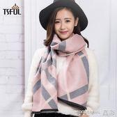 圍巾 圍巾女冬季韓版百搭長款加厚冬天圍脖英倫格子學生純色仿羊絨披肩 晶彩生活