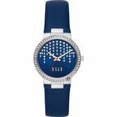 ELLE Bastille 系列流星雨晶鑽女錶-藍x32mm ELL23007