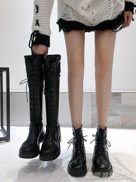 顯腳小馬丁靴女英倫風新款不過膝長靴騎士網紅百搭長筒高筒靴 凱斯盾