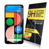 NISDA for Google Pixel 4a 5G 鋼化 9H 0.33mm玻璃螢幕貼-非滿版