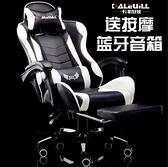 電腦椅 電腦椅家用辦公椅游戲電競椅可躺椅子競技賽車椅【幸福小屋】