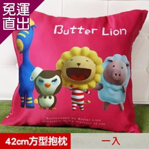 奶油獅 總動員系列~台灣製造~專利全彩立體印刷方形抱枕(桃紅)(一入)【免運直出】
