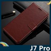 三星 Galaxy J7 Pro 瘋馬紋保護套 皮紋側翻皮套 附掛繩 商務 支架 插卡 錢夾 磁扣 手機套 手機殼