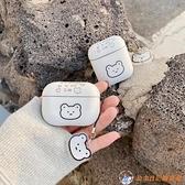 AirPods2/3代pro保護套小熊蘋果無線耳機套韓風可愛女【公主日記】