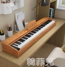 電子琴 便攜式電鋼琴88鍵重錘成年初學者專業幼師學生考級專用電子鋼琴 MKS韓菲兒