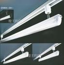 【燈王的店】臺灣製 LED T5 20W...