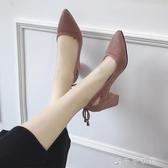 粗跟小清新少女高跟鞋秋季軟妹單鞋百搭chic尖頭女鞋 千千女鞋