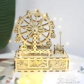 音樂盒-動感摩天輪音樂盒創意diy手工拼裝木質八音盒圣誕節生日新年禮物 提拉米蘇