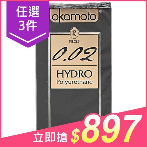 【任選3件$897】日本 okamoto 岡本 0.02 HYDRO衛生套(6入)【小三美日】保險套