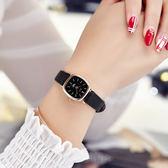米蘭 韓版潮流時尚復古女士手錶簡約休閒皮帶橢圓女中學生錶時裝石英錶