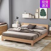 床架 北歐ins實木床簡約現代日式宜家床架子小戶型主臥榻榻米矮床