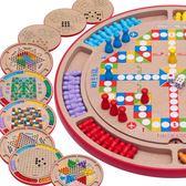 兒童游戲棋木制跳跳棋五子飛行棋類益智玩具親子多功能桌面游戲棋