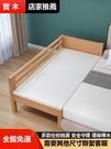 兒童床 帶護欄男孩女孩公主床櫸木嬰兒床單人床邊加寬拼接大床【八折搶購】