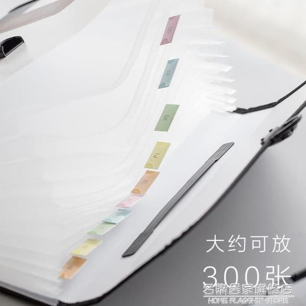 A4風琴文件夾多層裝捲子文件放資料的試捲收納袋學生用小清新手提式 名購居家