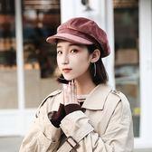 秋冬絲絨蓓蕾帽子女士韓版潮百搭英倫甜美可愛日系軟妹八角貝雷帽  電購3C