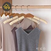 5個 無痕衣架成人防滑服裝店實木加粗海綿晾衣撐家用衣櫃掛鉤架子 盯目家