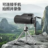 望遠鏡雙單筒戶外望遠鏡高倍高清夜視軍事用人體兒童專 朵拉朵YC