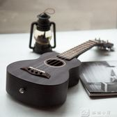 尤克里里斑馬木初學者小吉他灰色男女通用烏克麗麗 YXS 娜娜小屋