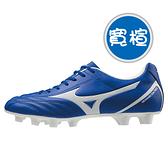 MIZUNO 寬楦 足球釘鞋 MONARCIDA NEO SELECT 藍 P1GA202501 贈足球襪 20FWO