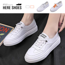 [Here Shoes] 真皮材質休閒鞋2cm 純色皮革圓頭平底包鞋 小白鞋 假綁帶設計-KW211-5