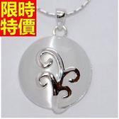 925純銀 項鍊 -生日情人節禮物造型品味女性吊墜子7g266【巴黎精品】