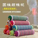 枕頭蕎麥圓形枕頭圓柱專用枕枕糖果枕 酷斯特數位3c YXS